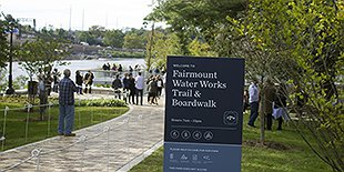 Fairmount Water Works Trail and Boardwalk